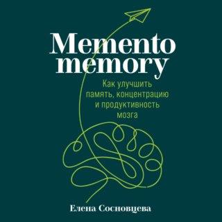 Memento memory: Как улучшить память, концентрацию и продуктивность мозга