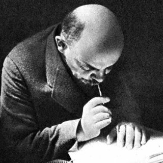 Ваш В. Ульянов (Ленин)