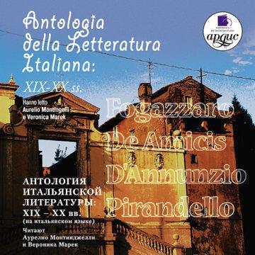 Antologia della Letteratura Italiana XIX-XX