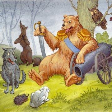 Медведь на воеводстве. Баран-непомнящий.