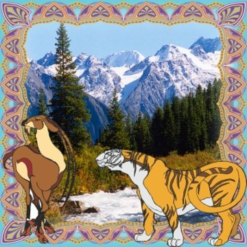 Алтайские сказки