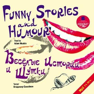 Весёлые истории и шутки / Funny Stories and Humour